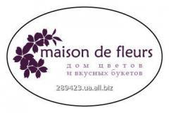 Дом цветов и вкусных букетов - Maison de fleurs