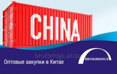 Оптовые закупки в Китае (подбор товара, доставка, растаможка)