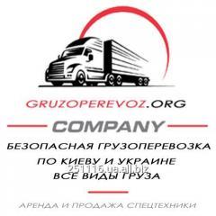 Перевезення збірних вантажів