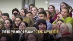 Образование для иностранцев в Украине - г. Тернополь на Кафедре машиноведения и компьютерной инженерии