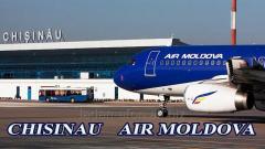 Пассажирские перевозки в аэропорты г. Кишинев, Борисполь и Жуляны