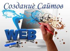 Создание сайтов  и лендингов