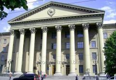 Обучение в Украине на кафедре «Экономика и менеджмент» - город Днепр - уровени бакалавра и магистра