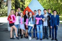 Обучение в Украине по специальности  «Финансы, банковское дело и страхование» - город Днепр - уровни бакалавра и магистра