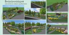 Дизайн придомовых участков, клумб, ландшафтный проект в 3D, автоматический полив