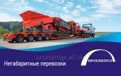 Перевозка негабаритных грузов | Европа, Америка, Азия