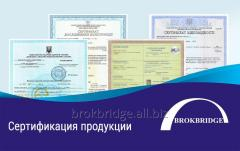 Сертификация в Украине | СЭС. Сертификат соответствия. Декларации