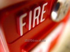 Оценка (экспертиза) противопожарного состояния объектов