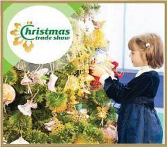 Международная выставка новогодней продукции CHRISTMAS TRADE SHOW