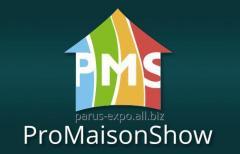 Виставка   ProMaisonShow – запрошує до участі!