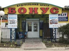 Аренда торговых площадей в Каменец-Подольском