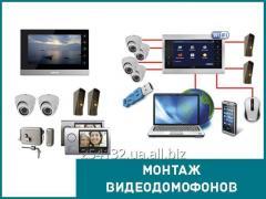Монтаж видеодомофона в Харькове и области