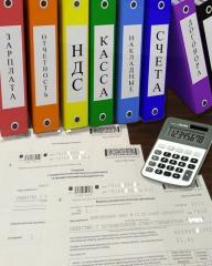Бухгалтерские услуги, (Ведение бухгалтерии) ВСЕМ