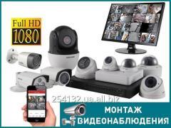 Установка видеонаблюдения в Харькове