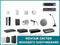 Фоновый звук, фоновое озвучивание и оповещение в Харькове и области