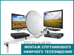 Установка спутникового эфирного телевидения