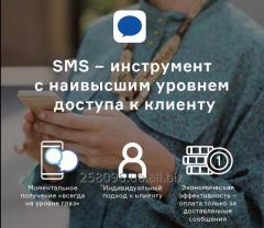 SMS-mailing