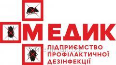 Дезинфекция Харьков