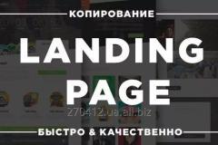 Модернізація сайту