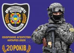 """""""АНТИУГОН"""""""