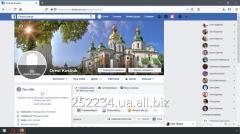 Аккаунты Facebook.