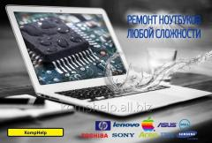 Ремонт ноутбуков компьютеров в Киеве. Установка