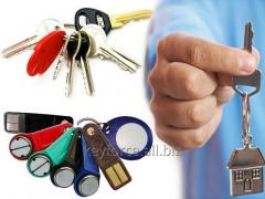 Изготовление ключей в Чернигове