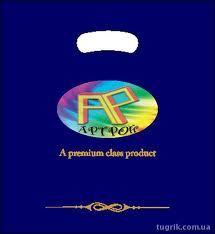 Изготовление брендированных полиэтиленовых