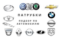 Изготовление автозапчастей под заказ