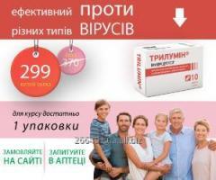 Трилумін ( TRILUMIN ) імуномодулятор при вірусних,