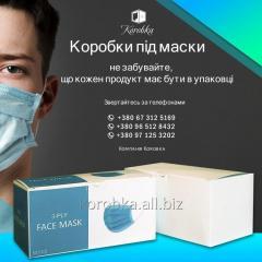 Коробка для защитных масок с печатью