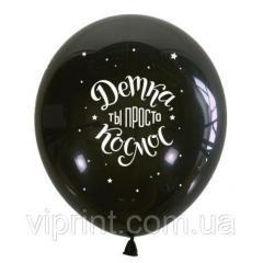 Печать фраз на воздушных шарах