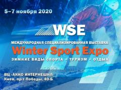 Winter Sport Expo