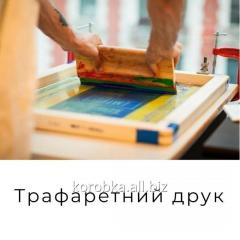 Трафаретная печать на бумаге