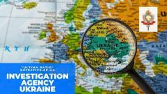 Услуги частного детектива в Украине