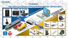 Системи керуванням та відображення інформаціі на транспортних засобах через CAN, J1939 протоколи