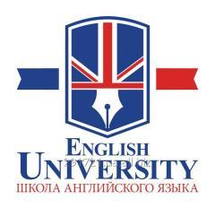 Франшиза сети языковых школ ENGLISH UNIVERSITY