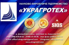 Разработка Паспорта потенциально опасного объекта (ПОО)