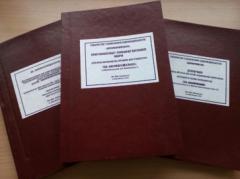 Разработка плана локализации и ликвидации аварийных ситуаций (ПЛНА)