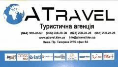Путешествия и Туры на выбор от самых популярных туроператоров Украины