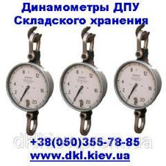 Аренда (прокат) динамометра