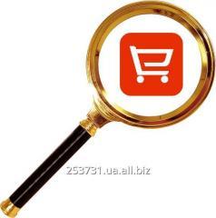Поиск поставщиков, подрядчиков, партнеров,