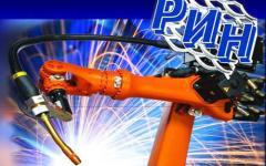 Услуги роботизированной сварки для изготовления