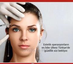Пластическая хирургия и косметология в Турции
