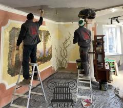 Нанесення декоративних штукатурок Тернопіль
