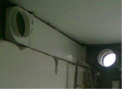 Алмазное сверление отверстий различного диаметра.