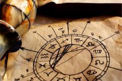 Астрологические прогнозы