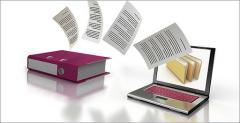 Сканирование документов от 250 грн