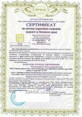 Оформление сертификатов на систему охраны труда и социальной ответственности, а также противодействие коррупции (ISO 37001, ISO 45001) на 3 года