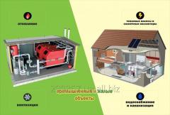 Проектирование, монтаж и сервисное обслуживание систем вентиляции